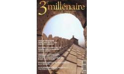 Numéro 41 - Automne 1996