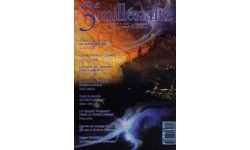 N°24 - Cosmologie et création